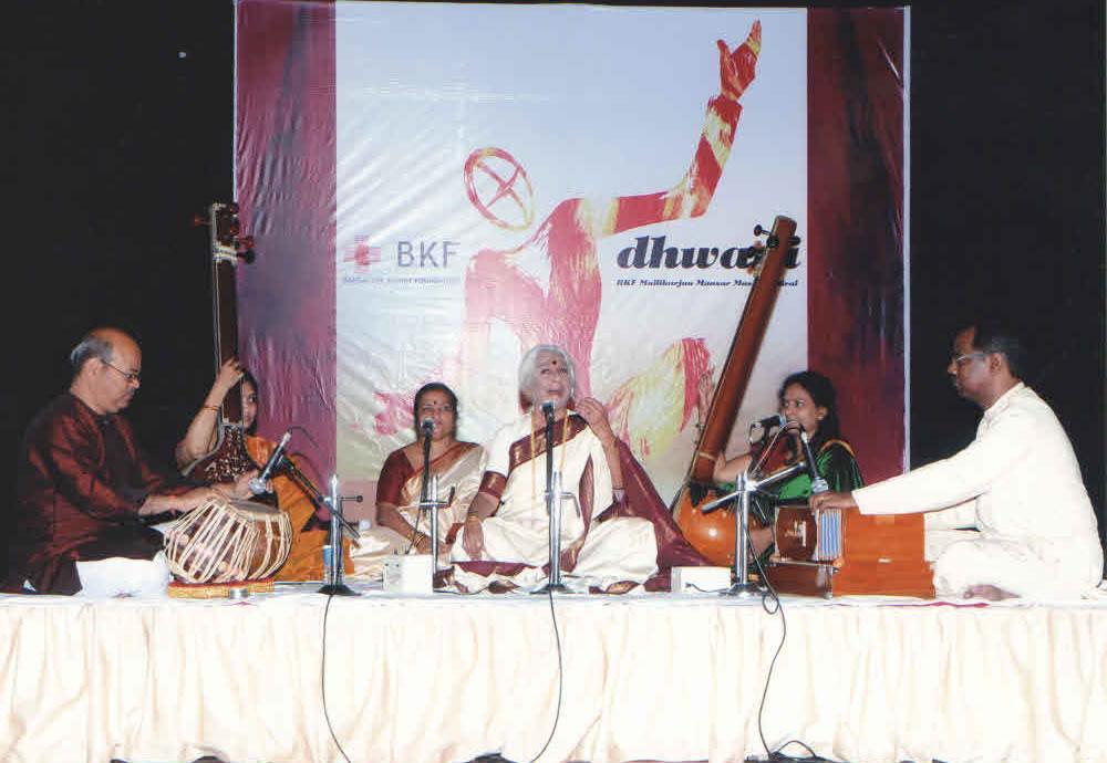 9th Dhwani 2012