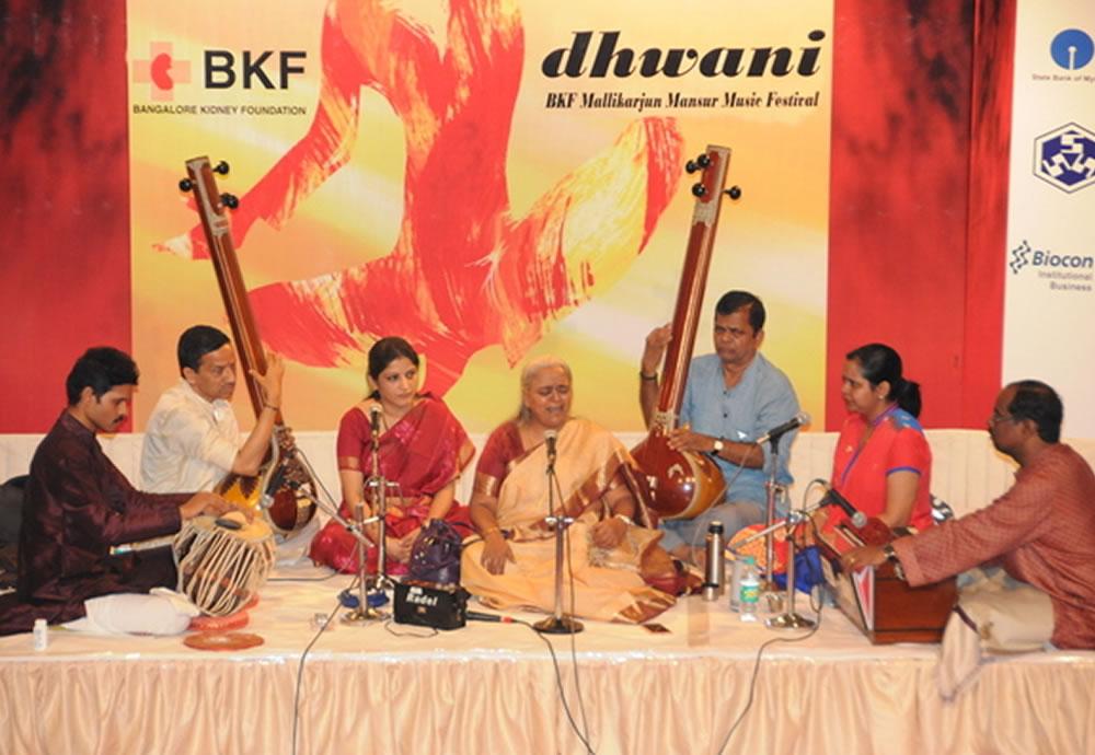 11th Dhwani 2014