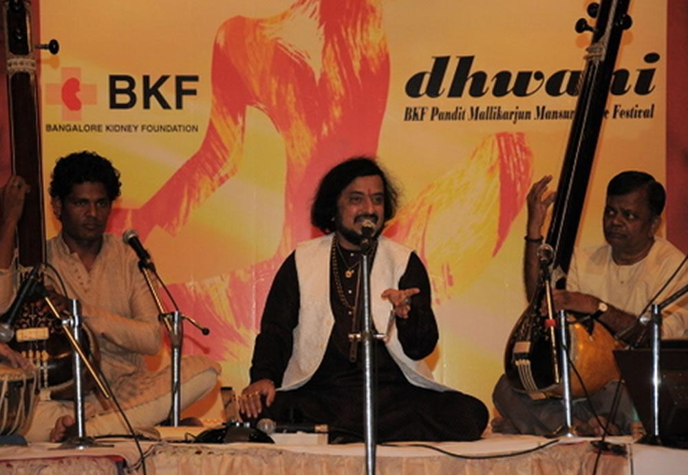 12th Dhwani 2015